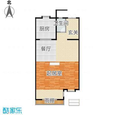 贻成水木清华91.21㎡别墅三期8H-2-01一层户型10室