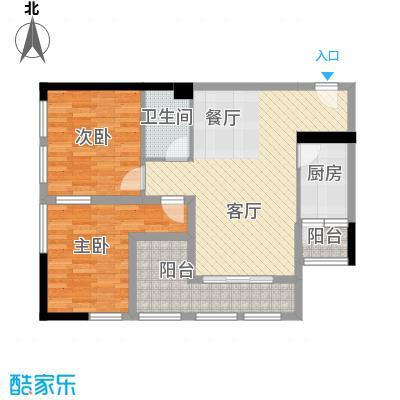 羲城蓝湾68.81㎡一期1号楼3、4-31偶数层E1户户型2室1厅1卫1厨