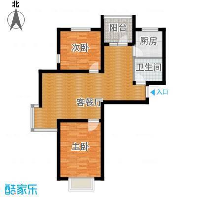 金厦龙第世家95.00㎡E1户型2室2厅1卫