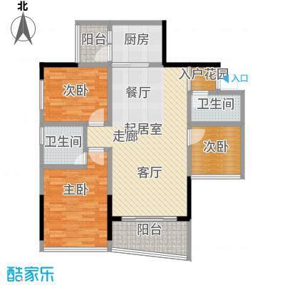 瑞都豪庭91.43㎡2室2厅1卫户型2室2厅1卫