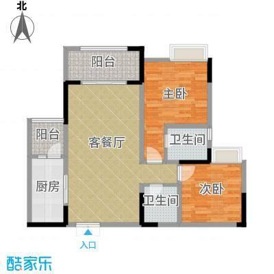 金融街金悦城75.00㎡悦景D型户型2室1厅2卫1厨