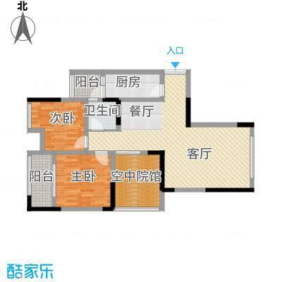 金融街金悦城80.00㎡A型带院馆户型2室1厅1卫1厨