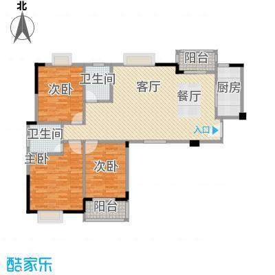 华汉广场125.00㎡A1户型3室2厅2卫