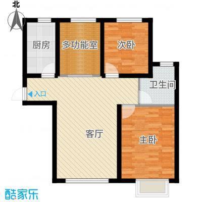 京汉君庭96.64㎡B1反户型2室2厅1卫