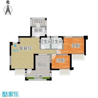 天府世家113.00㎡A2户型2室1厅2卫1厨