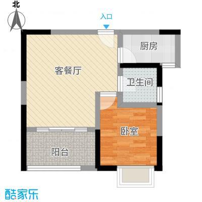 金辉苹果城43.38㎡-户型1厅1卫1厨