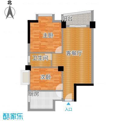 山水华景83.38㎡户型2室1厅1卫1厨