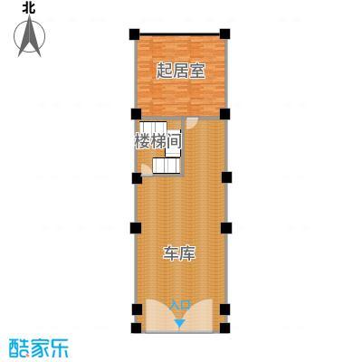 隆鑫72府144.97㎡A2负一层户型