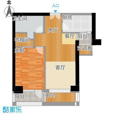 招商钻石山75.17㎡A03户型10室