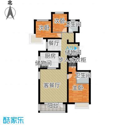 首玺157.14㎡C4户型3室3厅2卫
