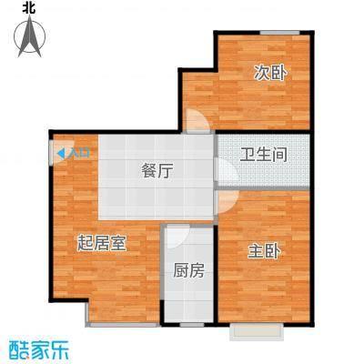 星河18565.66㎡香草满屋户型2室1卫1厨