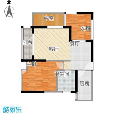 金辉苹果城52.10㎡-户型2室1厅1卫1厨