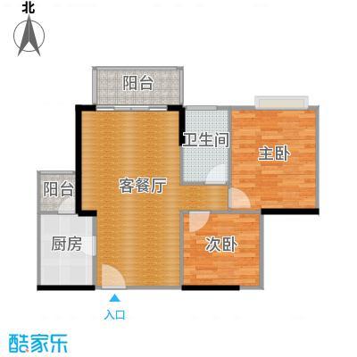 金辉苹果城64.40㎡-户型2室1厅1卫1厨