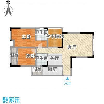 金融街金悦城90.00㎡悦韵C型带院馆户型2室1厅2卫1厨