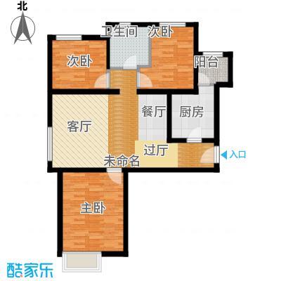 荔隆观邸104.40㎡C1户型3室2厅1卫