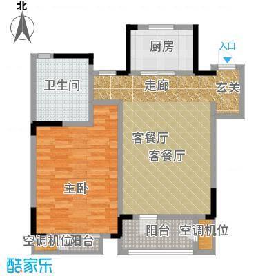 津滨藏锦82.00㎡1-A户型1室2厅1卫