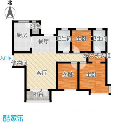 首玺134.57㎡B1户型3室2厅2卫