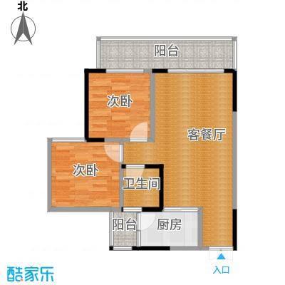 华宇春江花月65.35㎡户型2室1厅1卫1厨