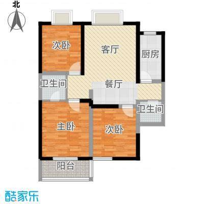 美寓华庭三期高新尚居84.90㎡美寓华庭户型10室