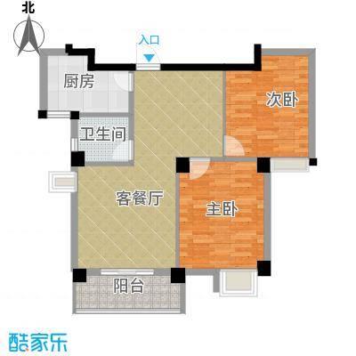 新澳蓝草坪113.43㎡房型户型2室1厅1卫1厨