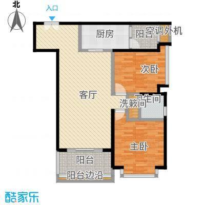 仁和春天国际花园98.16㎡7号楼A2户型2室2厅1卫