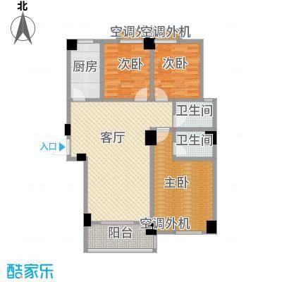 �口金利屋126.00㎡B1户型3室1厅2卫1厨