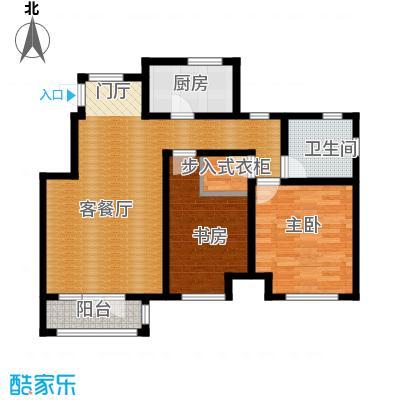 亚泰澜公馆101.00㎡洋房YA4户型2室1厅1卫
