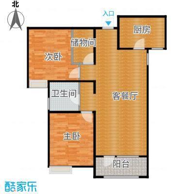 保利海棠湾97.00㎡户型2室2厅1卫