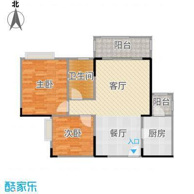 金辉苹果城71.59㎡户型2室1厅1卫1厨