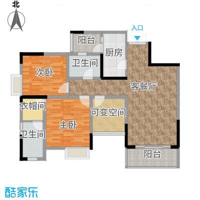 七星恋城102.97㎡B-3标准层户型2室1厅2卫1厨