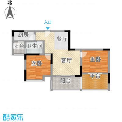 七星恋城79.32㎡C-3标准层户型2室1厅1卫1厨