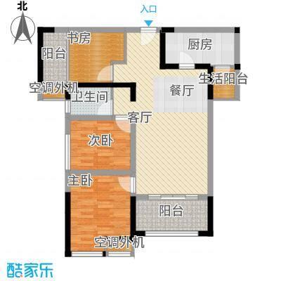 银诚东方国际90.04㎡C3户型3室2厅1卫