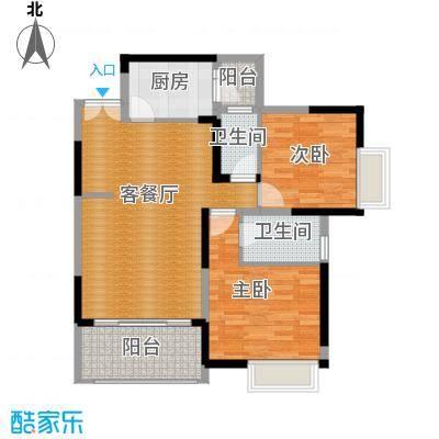 金辉苹果城85.48㎡户型2室1厅2卫1厨