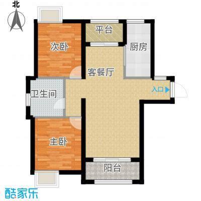 保利玫瑰湾92.00㎡b3户型2室2厅1卫