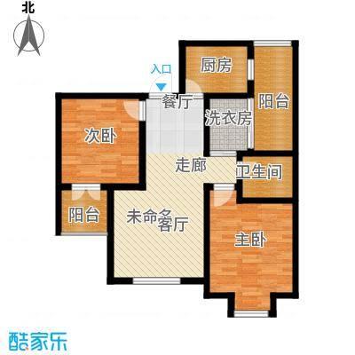 大华曲江公园世家96.15㎡6号楼B户型2室2厅1卫
