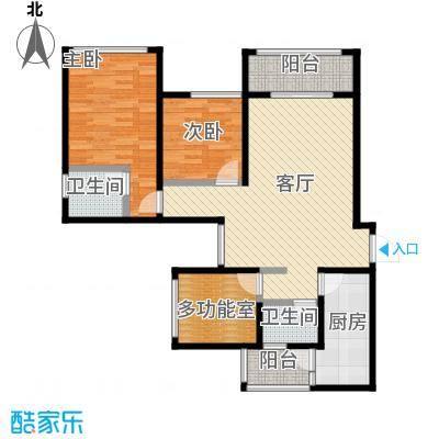东原D7区83.22㎡D单卫+多功能院馆户型2室2厅1卫