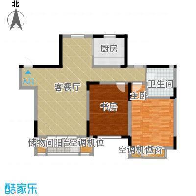 津滨藏锦112.00㎡2-E户型2室2厅1卫