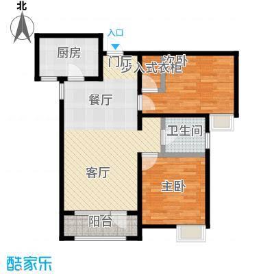 保利海棠湾93.00㎡户型2室2厅1卫