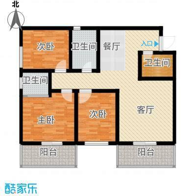 达成馨苑117.68㎡1号楼F户型10室
