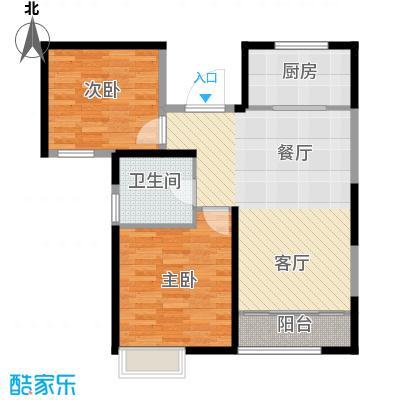 南益名士华庭65.44㎡户型10室