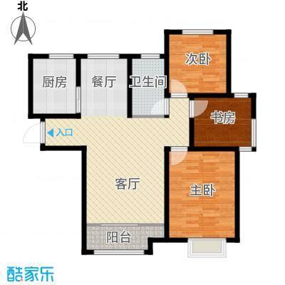 亚泰澜公馆105.00㎡GA-3户型3室2厅1卫