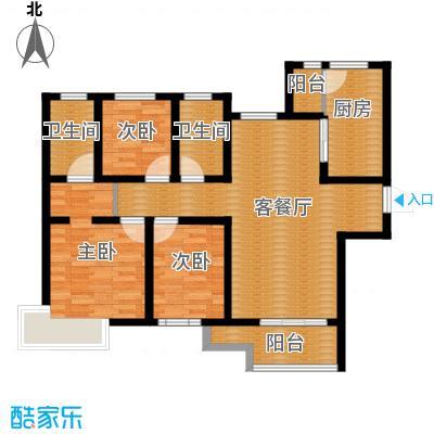 首玺134.57㎡B3户型3室2厅2卫