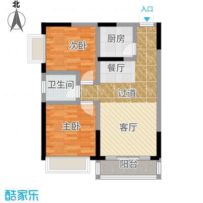 华宇秋水长天61.51㎡-户型2室1卫1厨