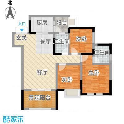晋愉天意93.79㎡3栋A户型3室1厅2卫1厨