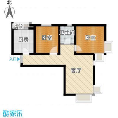 滨海智谛山93.95㎡风逸户型2室2厅1卫
