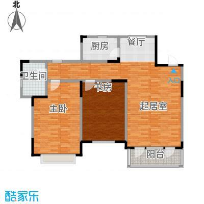 津滨藏锦122.00㎡2-G户型2室2厅1卫