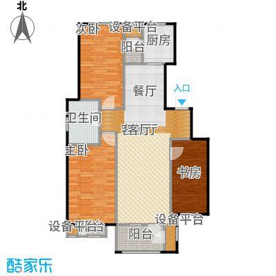 津滨藏锦136.00㎡3-B户型3室2厅1卫