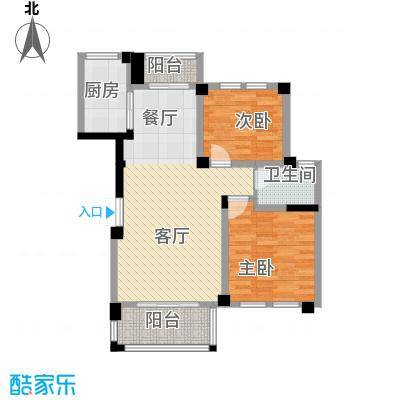 现代森林小镇金融SOHO垂直商业93.88㎡一期A2户型10室