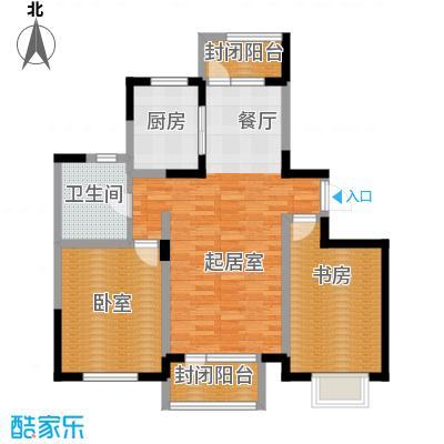 津滨藏锦112.00㎡2-N户型2室2厅1卫