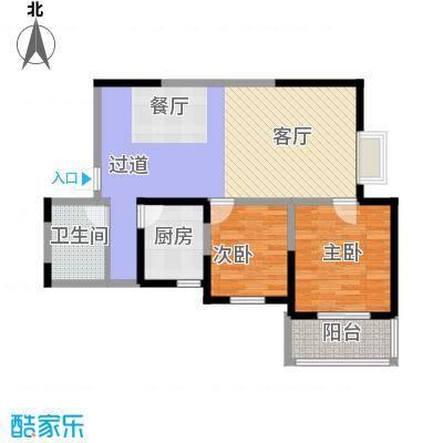 蔚蓝领寓84.74㎡2号楼B1户型2室1卫1厨